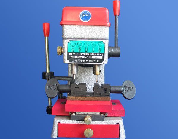 key cutting machine account
